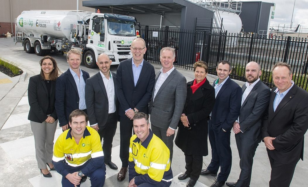 New Air BP aviation fuel depot for Essendon airport.