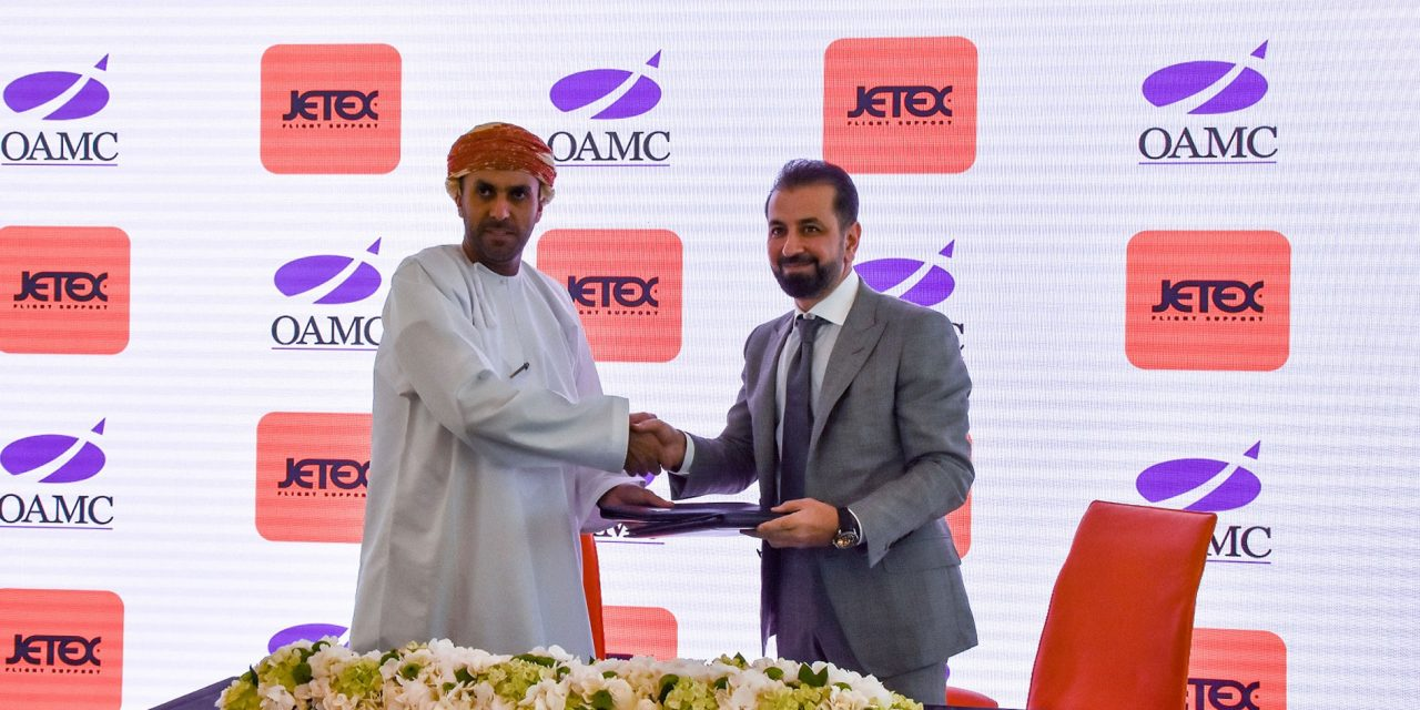 Jetex appointed as first and exclusive FBO in Muscat.