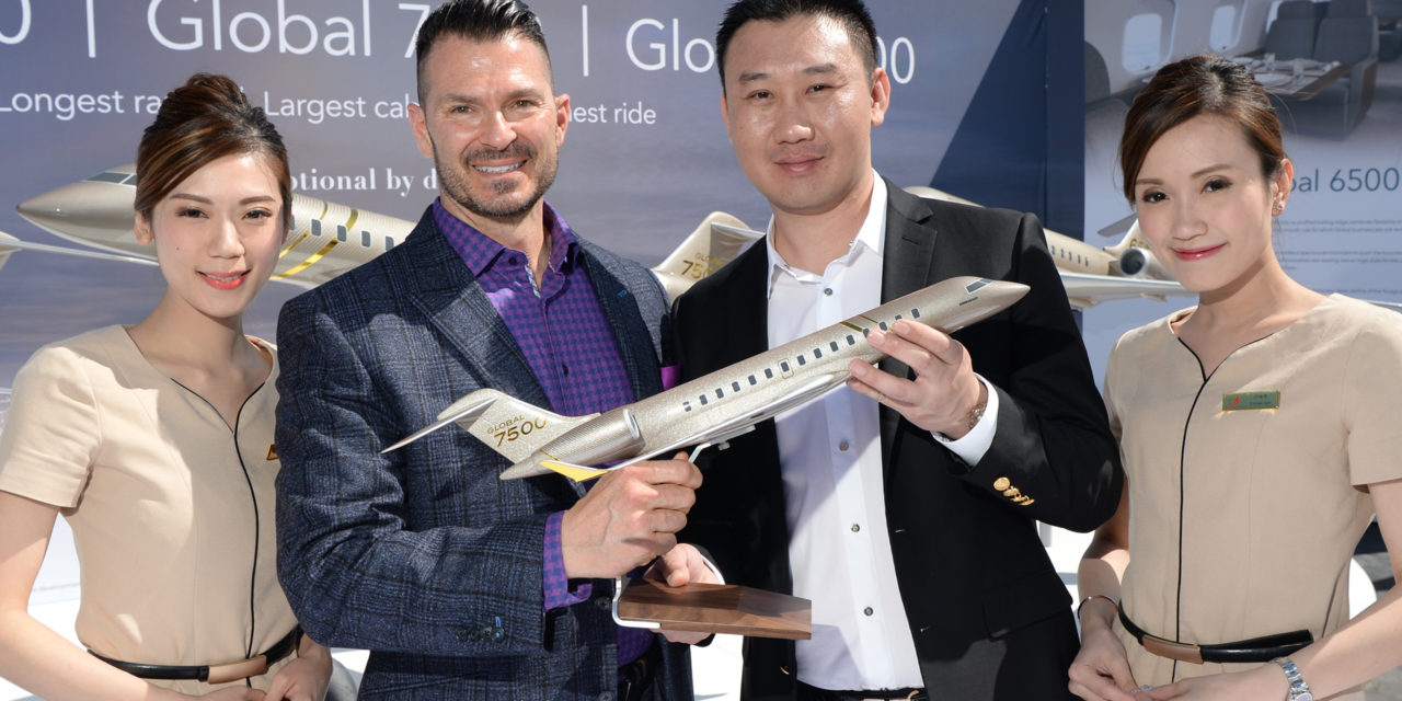 Bombardier signs a letter of intent with HK Bellawings Jet Limited for 18 jets
