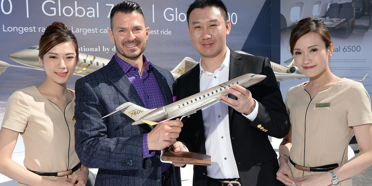 10 Four More Global 7500 for HK Bellawings Jet Limited