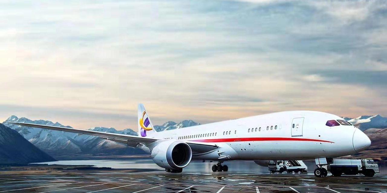 Milestone transaction: Opus Aero sells the first pre-owned 787-8 BBJ